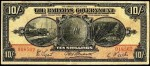 Value of 1919 Ten Shillings Bahamas Government Bank Note