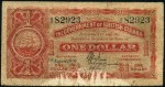 Value of 1st August 1916 One Dollar Bank Note from British Guiana