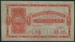 Value of 2nd January 1918 One Dollar Bank Note from British Guiana