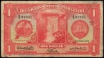 Value of 1st June 1937 One Dollar Bank Note from British Guiana