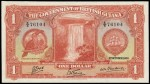 Value of 1st October 1938 One Dollar Bank Note from British Guiana