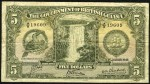 Value of 1st January 1942 Five Dollar Bank Note from British Guiana