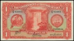 Value of 1st January 1942 One Dollar Bank Note from British Guiana
