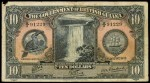 Value of 1st January 1942 Ten Dollar Bank Note from British Guiana