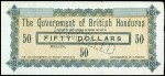 Value of 17th October 1894 Fifty Dollar Bank Note from British Honduras