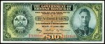Value of 1st June 1951 Ten Dollar Bank Note from British Honduras