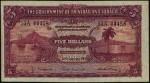 Value of 1st September 1935 Five Dollar Bank Note from Trinidad and Tobago