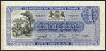 Value of 1st April 1905 One Dollar Bank Note from Trinidad and Tobago