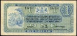 Value of 1st March 1926 One Dollar Bank Note from Trinidad and Tobago