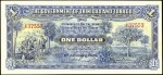 Value of 1st January 1929 One Dollar Bank Note from Trinidad and Tobago
