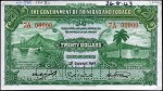 Value of 1st January 1943 Twenty Dollar Bank Note from Trinidad and Tobago