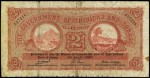 Value of 1st April 1905 Two Dollar Bank Note from Trinidad and Tobago