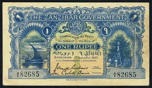 Stolen Zanzibar Bank Note
