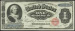 Value of One Dollar 1886 Silver Certificates