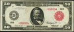 Values of $50 1914 Red Seal Federal Reserve Notes