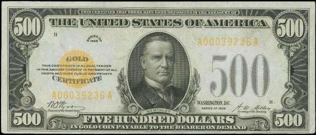 Antique Money – Values of $500 1928 Gold Certificates