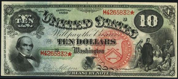 Daniel Webster $10 Bill (1869-1880)