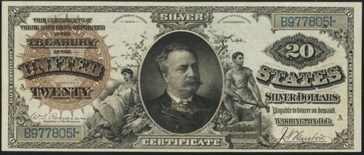 Silver Certificate – 1886 & 1891 – Twenty Dollars